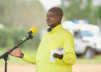Museveni meeting NRM parliamentary aspirants and other officials from the two districts plus Isingiro, Kirihura