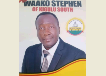 NRM candidate for Kigulu South dies in road accident (PHOTO/File).