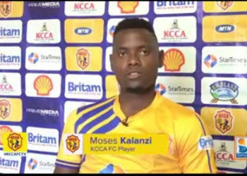 Moses Kalanzi is one of the two players who were unveiled on Sunday. (PHOTO/Courtesy)