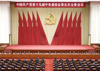 The fifth plenary session of the 19th Central Committee of the Communist Party of China (CPC) is held in Beijing, capital of China, from Oct. 26 to 29, 2020. (Xinhua/Liu Bin).
