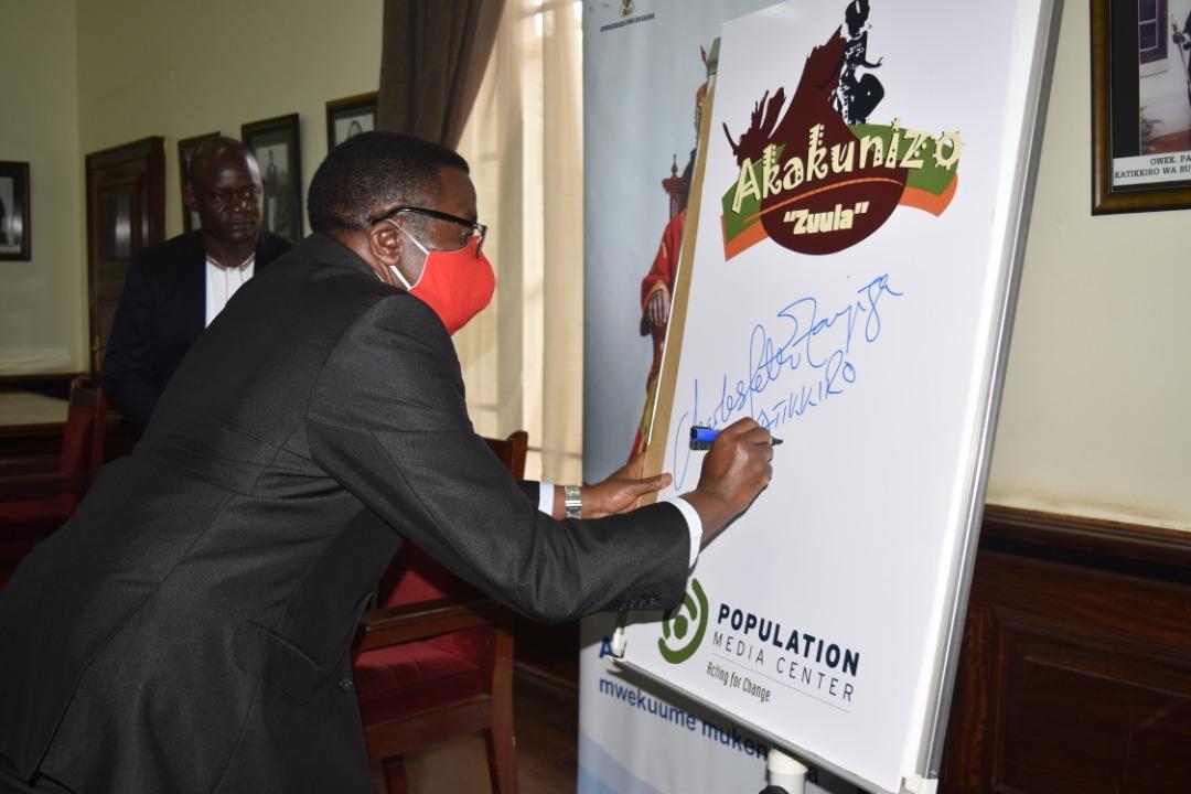 Buganda Kingdom Premier Owek Charles Peter Mayiga