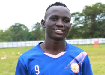 Iddi Abdulwahid scored 30 goals in the FUFA Junior League. (PHOTO/Courtesy)