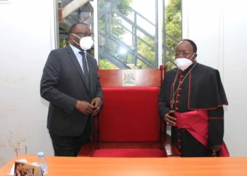 Chief Justice and Dr. Cyprian Kizito Lwanga, the Archbishop of Kampala for Catholics respectively (PHOTO/Courtesy).