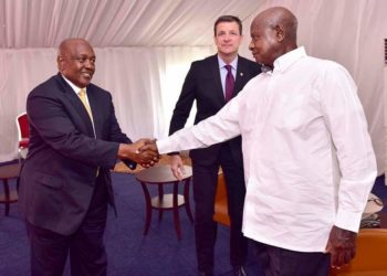 President Museveni meets MTN Group officials led by MTN Uganda Chairman Mr. Charles Mbire at an earlier event (PHOTO/File).