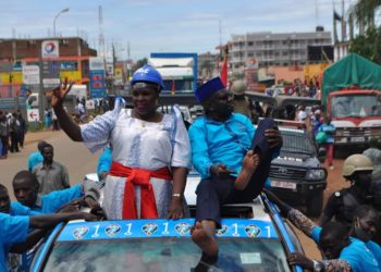 FDC Presidential candidate heading to Soroti for campaign launch on Monday (PHOTO/Courtesy).