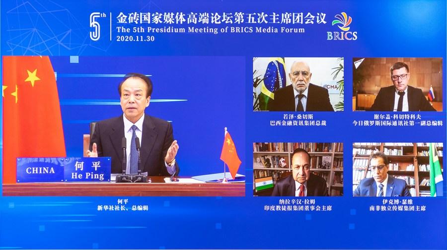 The fifth presidium meeting of the BRICS Media Forum was held via video linkon Nov. 30, 2020. (Xinhua/Zhai Jianlan).