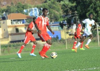 Busoga United FC have lost both of their opening two games this season. (PHOTO/Courtesy)