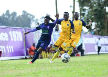 Action between Wakiso Giants FC and Bright Stars FC on Friday, December 18. (PHOTO/Courtesy)