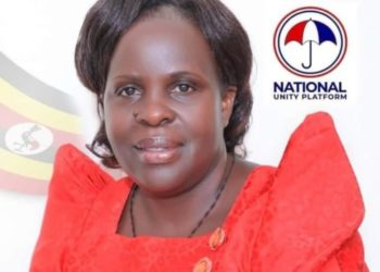 NUP's Regina Nakazzi Bakitte (PHOTO/Courtesy).