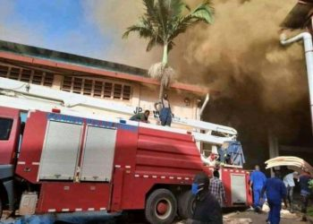 Royal Foam Mattress factory in Kyambogo on fire on Thursday morning (PHOTO/Courtesy).