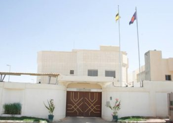 Ugandan embassy in Saudi Arabia faces closure over rent (PHOTO/Courtesy).
