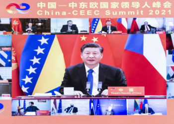 Chinese President Xi Jinping chairs the China-Central and Eastern European Countries (CEEC) Summit and delivers a keynote speech via video link in Beijing, capital of China, Feb. 9, 2021 (PHOTO/Xinhua).