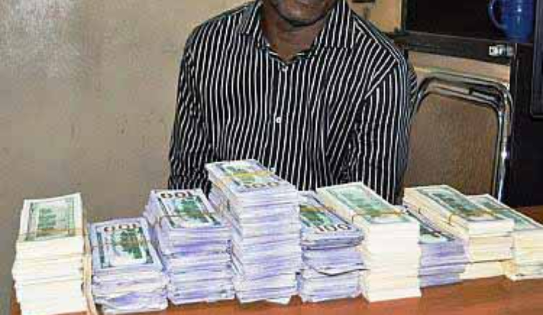 Several were arrested with fake dollars in Kamuli district (PHOTO/Courtesy).
