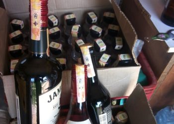 All beverages are required to have digital stamps or risk being evicted from the market (PHOTO/File)