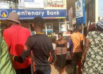Centenary Bank in Kakumiro district was on Friday attacked and robbed (PHOTO/Courtesy).