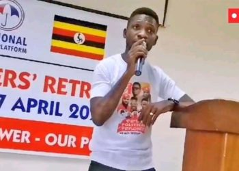 NUP President Bobi Wine