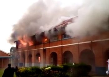 King's College Budo's Grace House in flames (PHOTO/Courtesy).