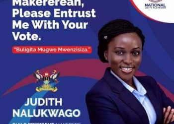 Miss Judith Nalukwago and other candidates urged Makerereans to stay away from the Zoom debate (PHOTO/Courtesy).