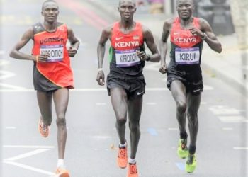 Kiprotich is not your ordinary name! (PHOTO/File)