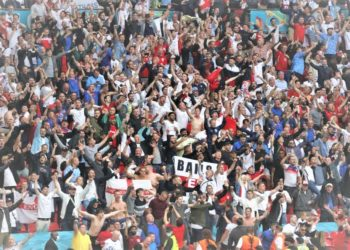 England fans react to one of the goals that dismissed Germany out of the Euro 2020. (PHOTO/Internet)