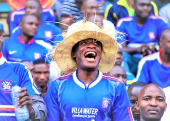Villa fans will no longer travel to Bombo to watch their team in action. (PHOTO/Courtesy)