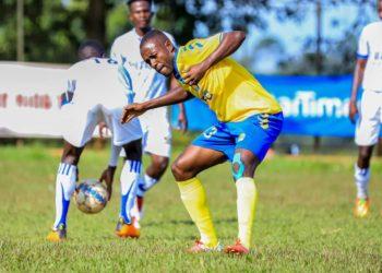 Majwega has been at URA FC since 2019. (PHOTO/COURTESY)