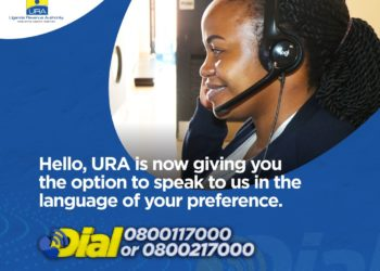 URA online services have been restored and taxpayers can access them without any interruptions (PHOTO /Courtesy)