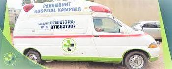 One of the facility's Ambulances. (PHOTO/Internet)