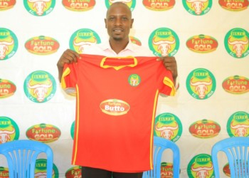 This is Isabirye's second permanent stint as BUL FC head coach. (PHOTO/Courtesy)