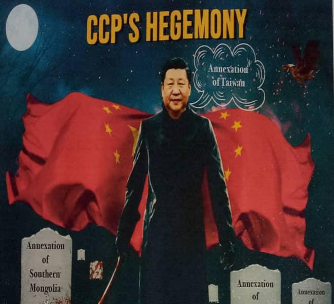 Chinese President Xi Jinping (PHOTO/File).
