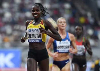 Peruth Chemutai is hoping ti become the first Ugandan Female Athlete to win an Olympic medal. (PHOTO/File)